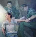 chinese mental health therapy